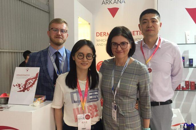 China Beauty Expo Shanghai 2019 - Arkana EN